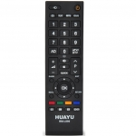 Пульт для телевизора Toshiba RM L890