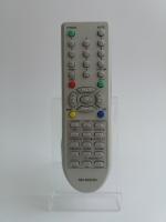 Пульт для телевизора LG RM 609CB+